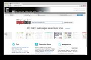 How to: Nutzungsdauer von Bildern auf Websites bestimmen
